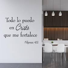 I Can Do All Things Through Christ Who Strengthens Me Wall Decal Spanish Version Wall Decal