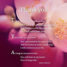 happy anniversary to husband in heaven wedding happy anniversary