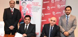 Batelco and Avis Long Term Partnership to Provide WiFi Solution On-the-Go  for Avis Cars | Personal