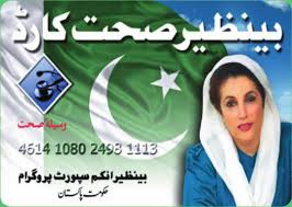 Waseel-e-Sehat, Benazir Income Support Program