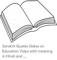 sanskrit quotes slokas on education vidya meaning in hindi