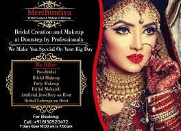 what s new in the name of party makeup