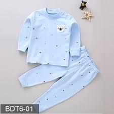 Bộ cotton dài tay thu đông cho bé Trai bé Gái (Mẫu mới 2019) Bộ ...