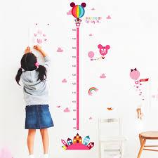 Zooyoo Cute Balloon Wall Sticker Childrens Growth Height Chart Kids Ro Littlezahrabookstore