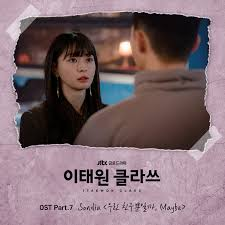 be sondia itaewon class ost part