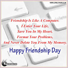 friendship is like a computer happy friendship day greetings