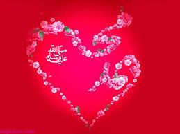صور و خلفيات Via صور اسم محمد جميلة خلفيات اسم محمد مزخرف