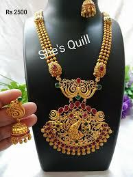 big pendant multi 3 line matte haram
