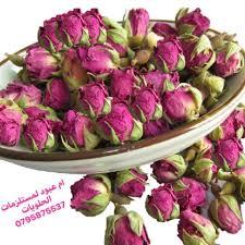 الورد المحمدي او الورد الجوري المجفف ام عبود لمستلزمات