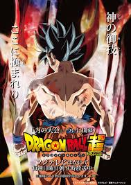 dragon ball super iphone wallpaper