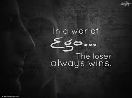 don t be egoistic be humble if you truly want to win egoism