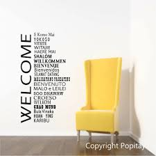 Welcome Wall Decals International Welcome Words Welcome Etsy Welcome Words Wall Decals Office Wall Decals