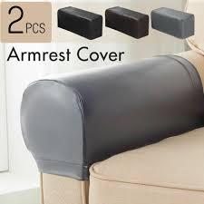 2pcs set pu leather sofa armrest covers