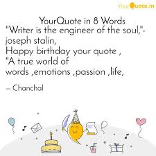 writer is the engineer o quotes writings by anupam misra
