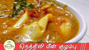 Nethili meen kulambu in tamil