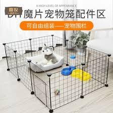 Pet Food And Pet Supplies Dogs And Cats Articles Taobao Agent English Taobao Tobuyla Com