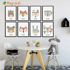 Fox Bear Animal Be Brave Nursery Canvas Painting Kids Poster Nordic Wall Picture Baby Kids Room Wall Art Decor Picture Unframed Kids Room Wall Art Kids Room Wall Kids Room Deco