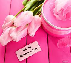 عيد الام 2020 اجمل صور لعيد الام احلي خلفيات ورمزيات عيد الام