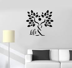 Wall Decal Life Nature Man Silhouette Tree Symbol Vinyl Sticker Ed114 Wallstickers4you