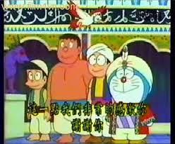 Doraemon - Nobita Den Xu Batu 02 - video dailymotion