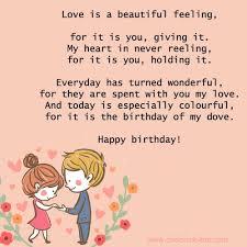 happy birthday poem for boyfriend images birthday poems