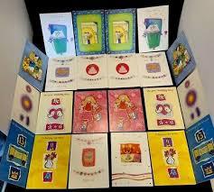 bar mitzvah card cash gift enclosure