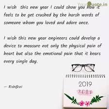 i wish this new year i c quotes writings by rishabh