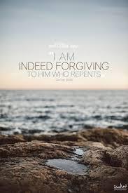 islam forgiveness quran allah verse us rahma alghaffar