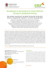 job standards for clinical nutrition
