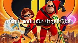 ดูหนังใหม่ « UndubZapp