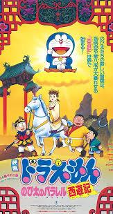 doraemon nobita no parareru saiyuki imdb