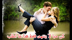 صور حب و غرام رسايل غرام وعشق للمتزوجين فماذا اجمل من الحب رمزيات