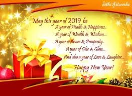happy new year quotes and saying for friends and family