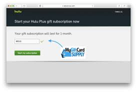 how to redeem your hulu plus gift card