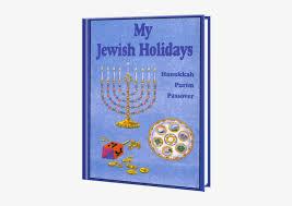 personalized gifts my jewish holidays