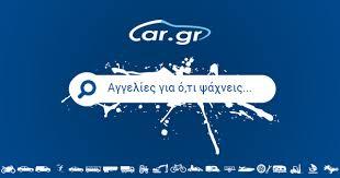 Αναζήτηση αγγελίες μοτοσυκλετών car gr