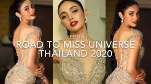 กูรูหน้าเทา - #วีณามาเอามง Road to Miss Universe Thailand 2020 ??