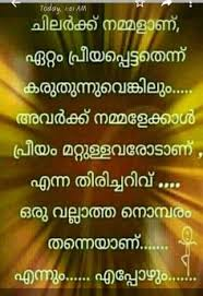 best malayalam quotes images malayalam quotes quotes