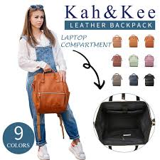 leather backpack diaper bag laptop