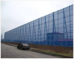 Porous Wind Fence Windbreak Mesh Anping Tianrui Metal Products Co Ltd