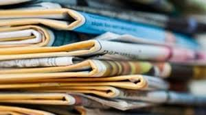 αθλητικές εφημερίδες – 24betgr.com
