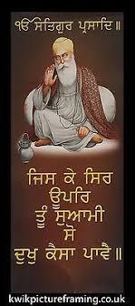 guru nanak dev ji bless this family in punjabi framed in size