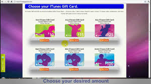 us itunes gift card instant
