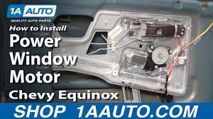 power window motor 05 09 chevy equinox