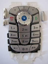 Motorola V525 tastatura - Kupindo.com ...