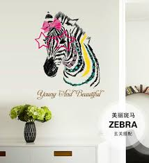 Bibitime Sayings Praises Young And Beautiful Bow Star Glasses Zebra Wall Decal Colorful Animal Art Sticker For Living Zebra Wall Decals Sticker Art Wall Decals