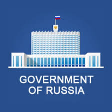 Russian Government Scholarship 2020 / 2021