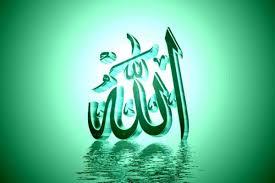 صور اسم الله اجمل صور لفظ الجلالة الله الاصدقاء للاصدقاء