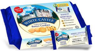 180g white castle er cookies