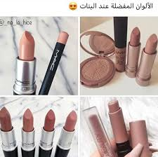 mac makeup ss and sslus image